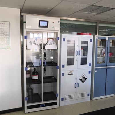 实验室无管式净气型储药柜