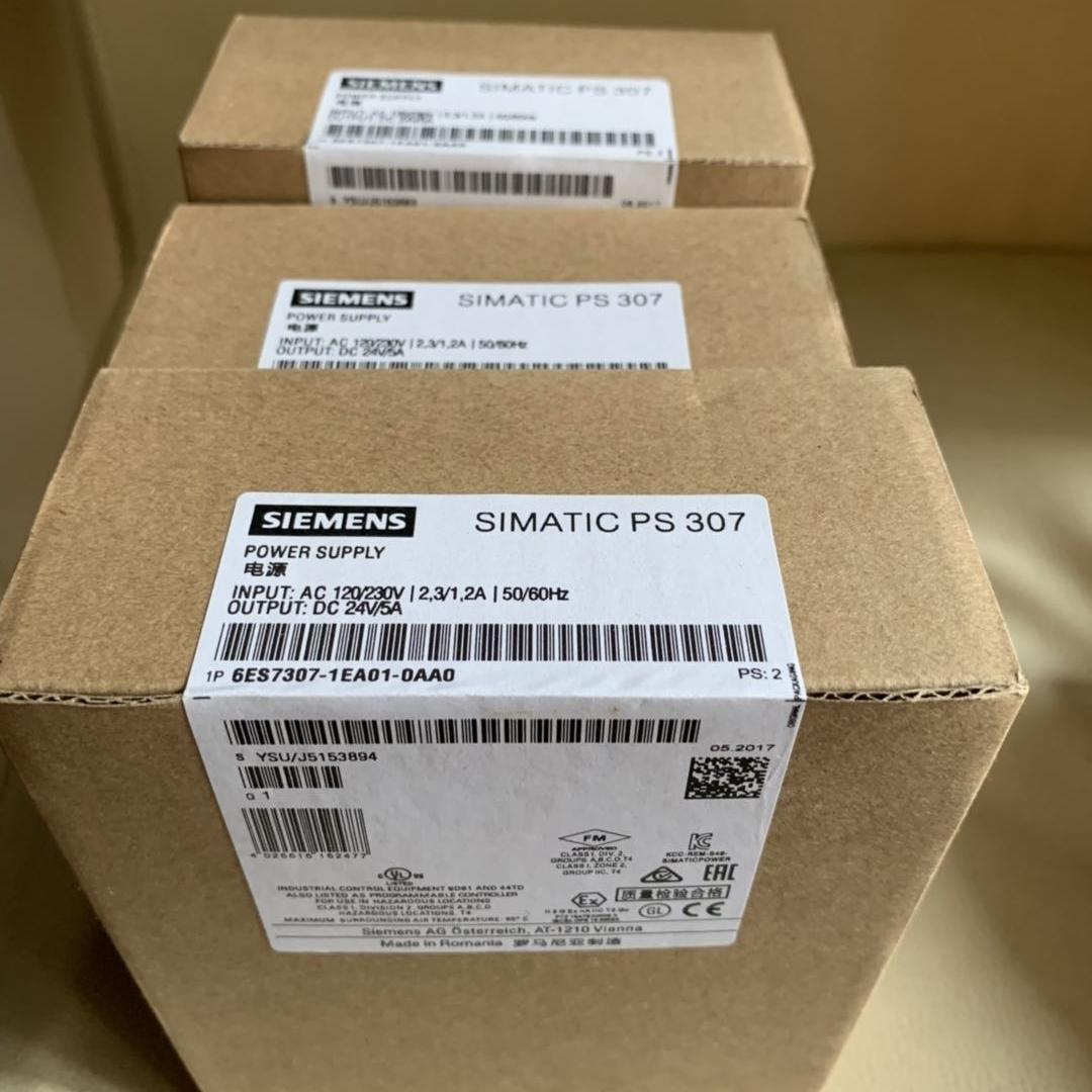 洛阳西门子S7-300模块代理商