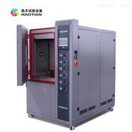 TEC-225PF北京芯片液态氮快速温变试验箱