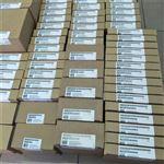 三门峡西门子S7-300模块代理商