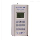 HLC-200手持式便携式尘埃粒子计数器