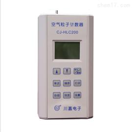HLC-200手持式便攜式塵埃粒子計數器