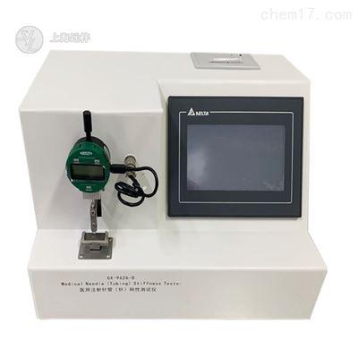 CF18671-D新型采血针管刚性测试仪