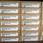 株洲西门子S7-300模块代理商