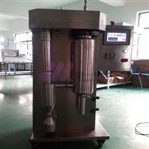 沈阳中药喷雾干燥机CY-8000Y高温雾化干燥器