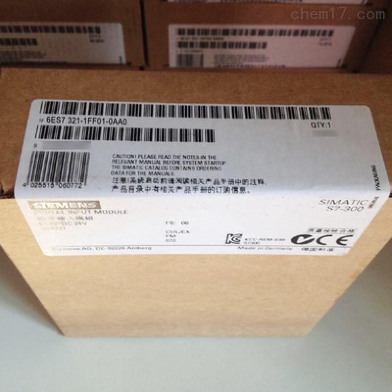 衡阳西门子S7-300模块代理商
