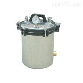YX-18LM手提式压力蒸汽消毒器