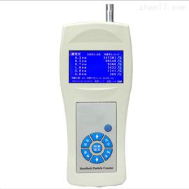 ZY-T660型手持式尘埃粒子计数器