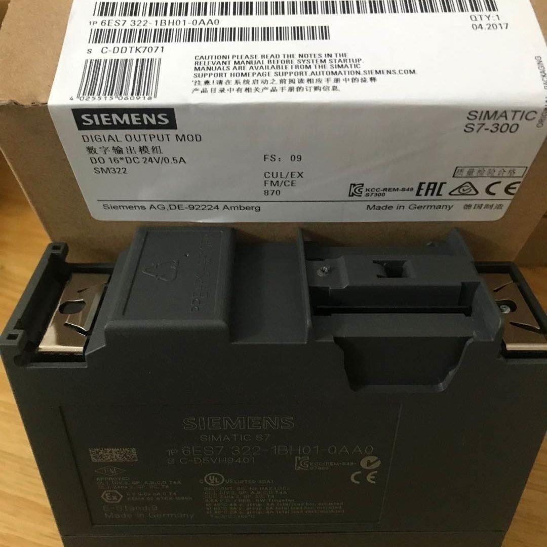 孝感西门子S7-300模块代理商