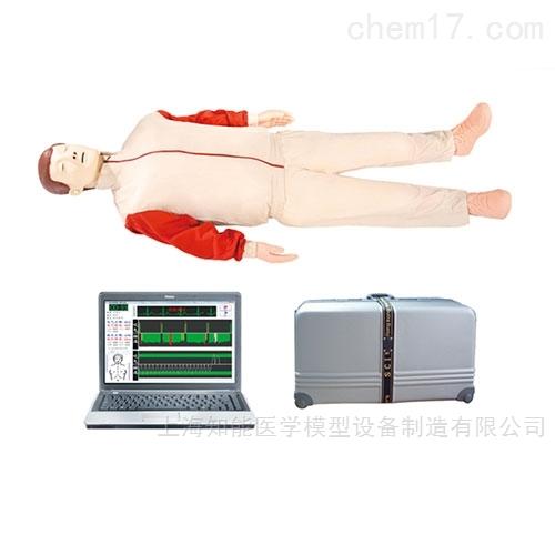 心肺复苏急救培训模拟人
