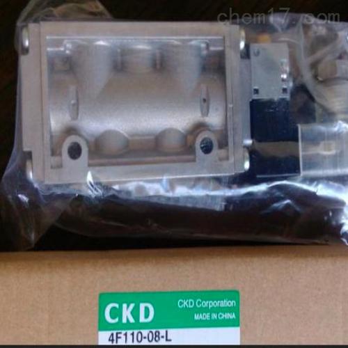 耐压防爆构成CKD喜开理防爆型电磁阀