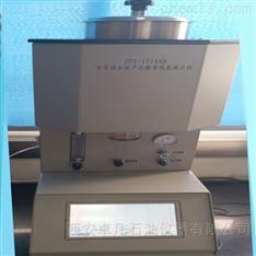 自动微量残炭测定仪
