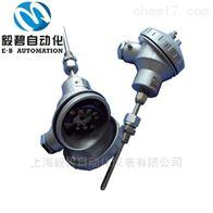 WZPB-72/WZPB-72A一体化热电阻带温度变送器