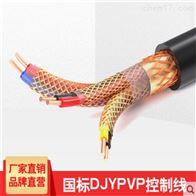 计算机电缆ZR-DJYPVPR 12*2*1.5