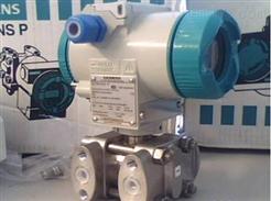SITRANS P进口德国西门子Siemens紧凑模拟压力变送器