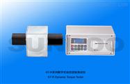 温州山度ST-500R温州山度ST-500R动态扭矩测试仪价格