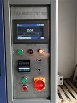 ZT-CTH-150N耐寒冷绕测试仪