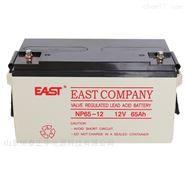 易事特蓄电池12V200AH直流屏UPS配套使用