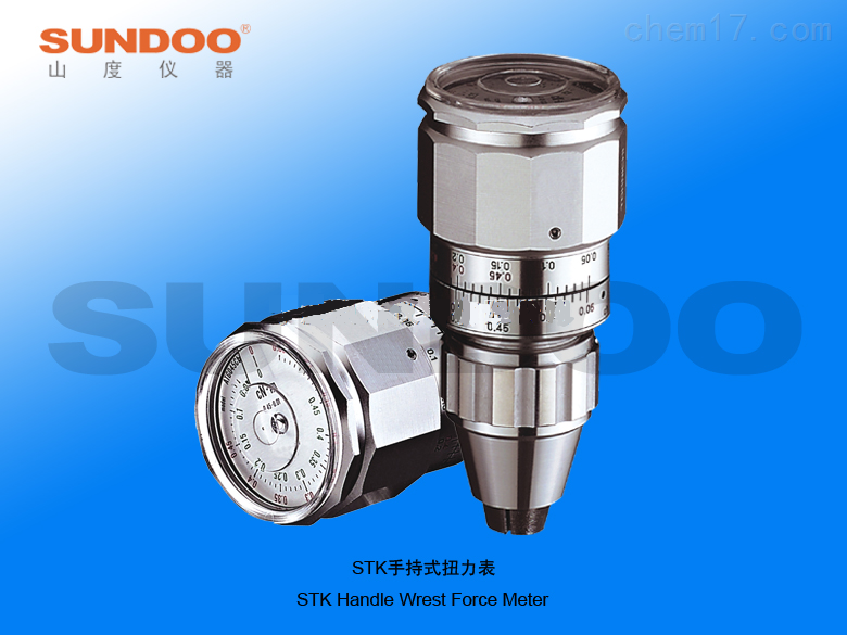 宁波山度STK-6扭力计