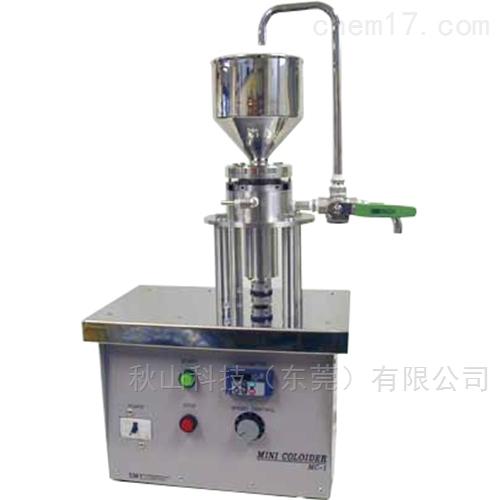 日本smt迷你胶体混合搅拌机混合机MC-1