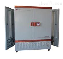 BSG-800(三面)光照培养箱