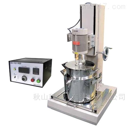 日本smt生产用高弹性搅拌机HFM-20 / 35