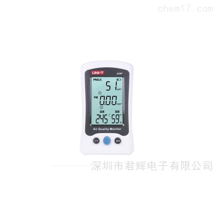 A25F空气质量检测仪