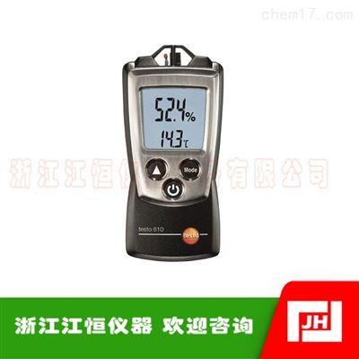 610-德圖testo 610-迷你型溫濕度儀
