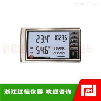 622-德图testo 622-数字式温湿度大气压力表