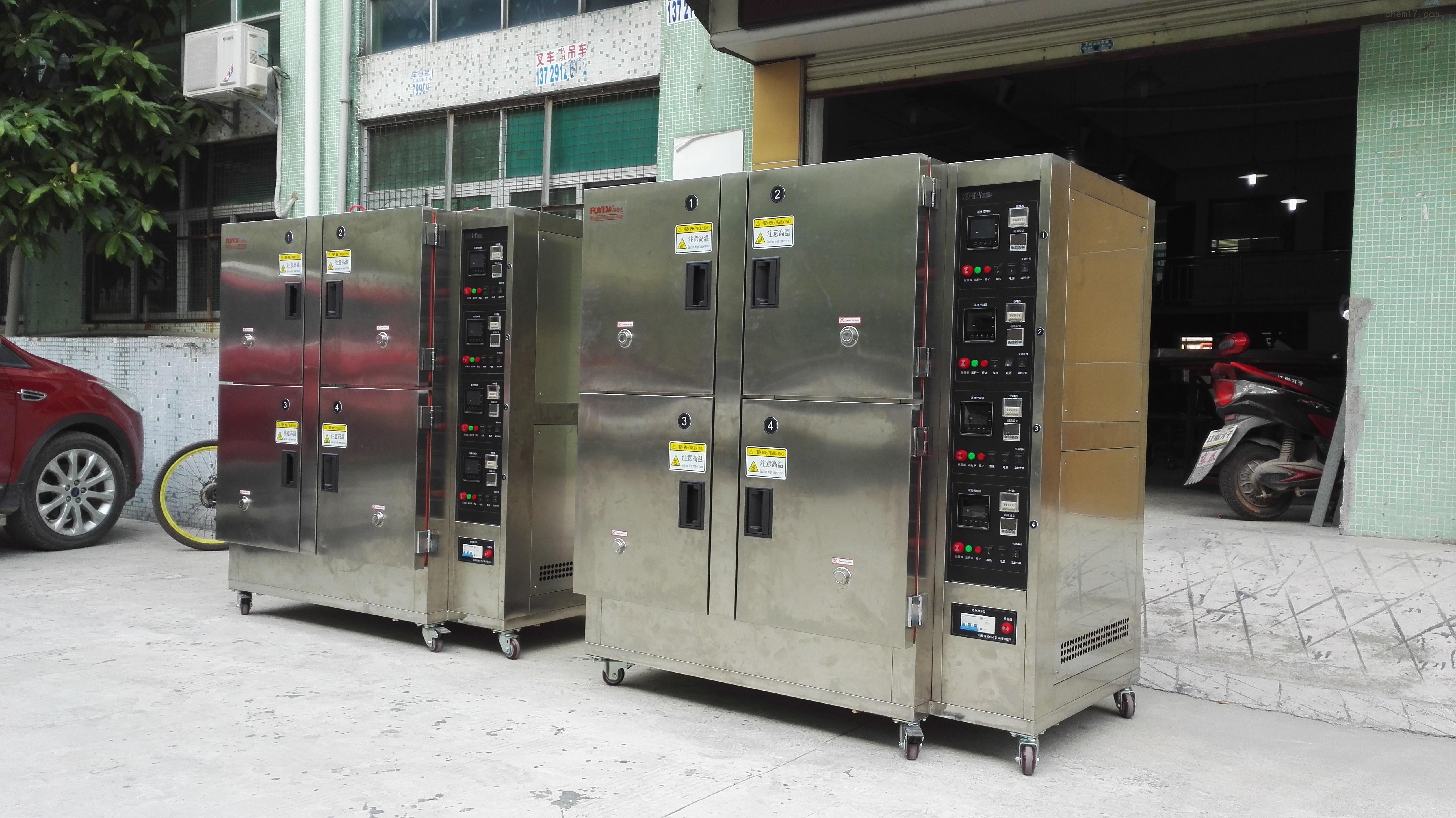 高溫老化箱