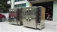 ORT1120L高溫老化箱