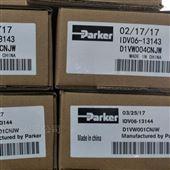 DX2-606-70美国派克parker电磁阀