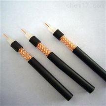 视频同轴电缆SYV-75-2电缆价格