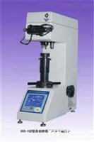 HVS-10ZHVS-10Z硬度计  HVS-10Z自动转塔数显维氏硬度计  维氏硬度计厂家