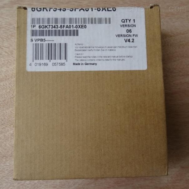 延安西门子S7-300模块代理商