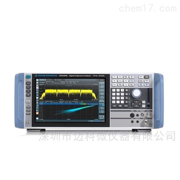 信号与频谱分析仪FSVA3000维修