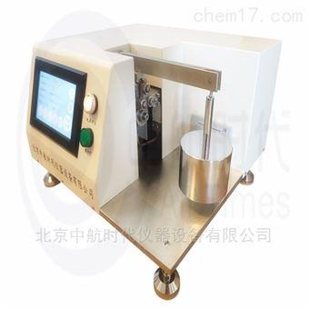 m-200塑料橡膠摩擦磨損試驗儀