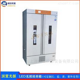 JMGC-800D-LED30000LX强光智能光照培养箱 LED冷光源