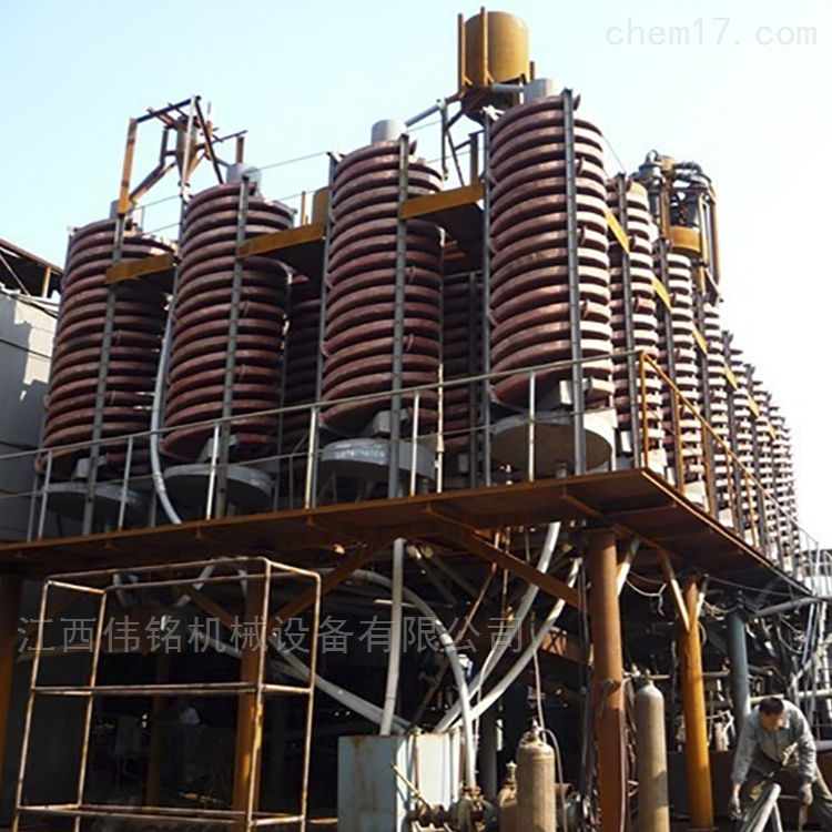 新疆洗煤螺旋溜槽 5LL1500玻璃钢重选溜槽