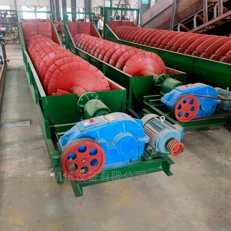 厂家生产细沙回收螺旋洗砂机 旋流器洗石机