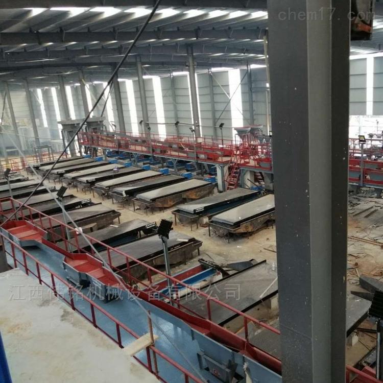 88槽大槽钢金沙选矿摇床 矿用摇床分选设备