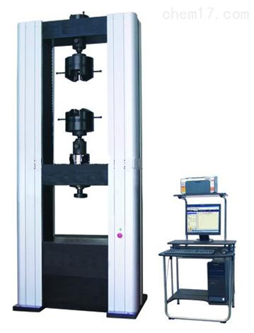 WDW-20H微机控制电子万能板材试验机