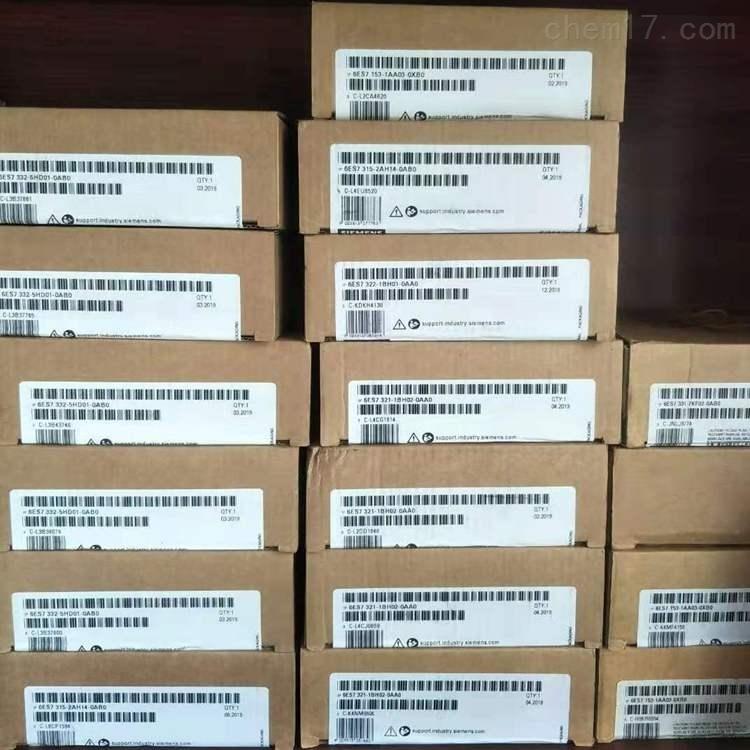 赤峰西门子S7-300模块代理商