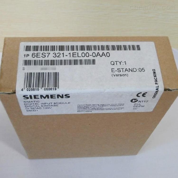 鄂尔多斯西门子S7-300模块代理商