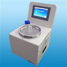 HMK-200药用辅料粒度仪