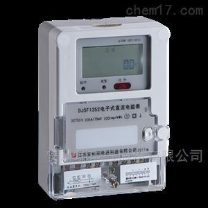 DJSF1352壁挂式智能电表 直流电系统电能计量