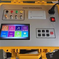 安徽电容电感测试仪高精度