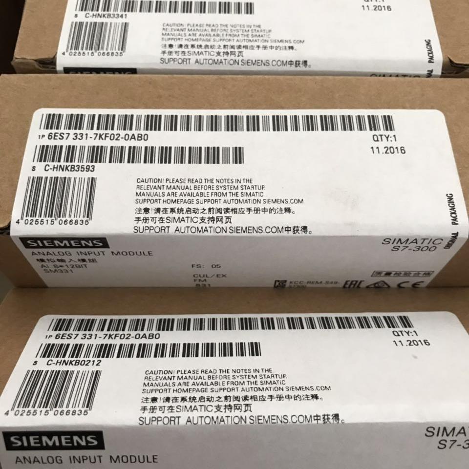 六盘水西门子S7-300模块代理商