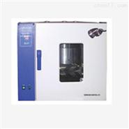 SH/T0209液压油热稳定性测定仪SH/T0209