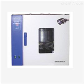 SH0209-1SH/T0209液压油热稳定性测定仪SH/T0209